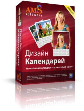 Программа для создания фотокалендарей на русском