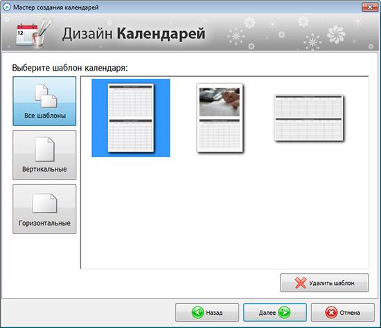 Программу по дизайну интерьера на русском языке