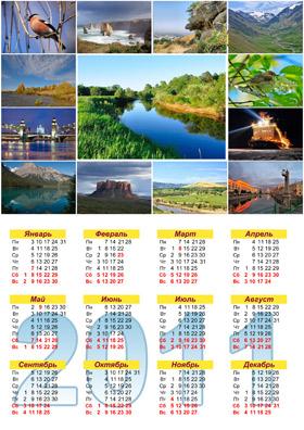 Программы по созданию календарей и